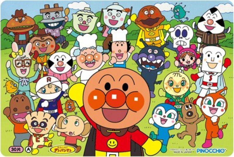 アンパンマンのサブキャラクター集合 明らかにテイストの違う異世界の仲間たちww まとめいく Matomake